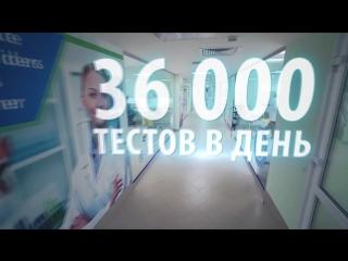 Helix лучшая лабораторная система в россии