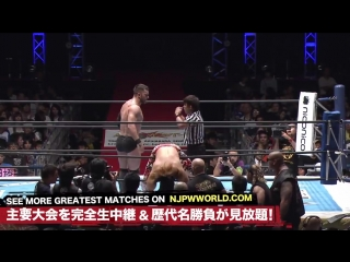 Hiroshi Tanahashi vs. Prince Devitt (Destruction 2013)