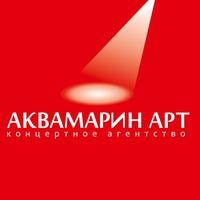 """Логотип Концертное агентство """"Аквамарин-Арт"""""""