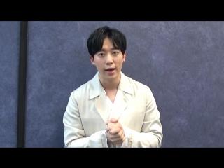 "U-kiss hoon - message for korepo (""anniversary"") 22.01.18"