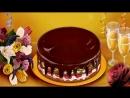 Алена,с Днём рождения тебя!
