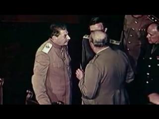 ИВСталин, Потсдамская конф-я, июль 1945 г, документальные кадры, HD1080 [240]