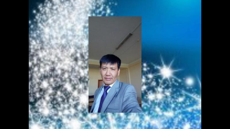 Баймұратов Сәтжан Жанділдаұлын туған күнімен құттықтаймыз