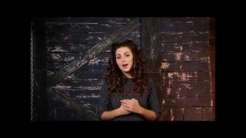Анна Касьянова Анечка Мой сон Премьера клипа 2017 Автор песни Иван Кноль