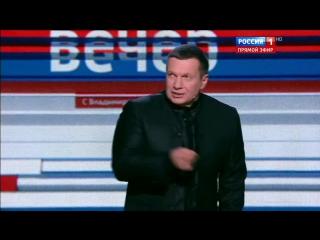Соловьев про происхождение денег российских олигархов