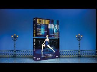 Pas de Dieux (Gene Kelly) & Soir de Fête (Léo Staats) | Ballet Nice Méditerannée 2014 (DVD trailer)