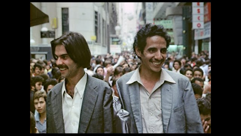 Noites Paraguayas | 1982 - Aloysio Raulino