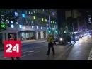 Полиция задержала предполагаемого виновника наезда на людей на Лондон-бридже