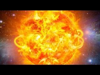 Ярость Солнца, страшные секреты и смертельные опасности огромной и жестокой зве...