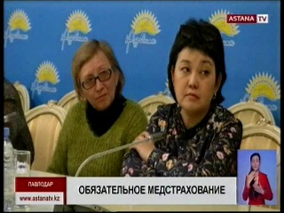 В Павлодаре разъяснили пункты программы обязательного медицинского страхования