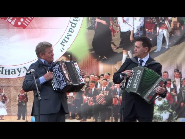 Рамзил Файзуллин из Уфы на конкурсе гармонистов в г Янаул Видео Василия Хайбул