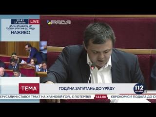 Гройсман ответил на вопрос Семенченко- Когда Украина перестанет покупать уголь в РФ (720p)