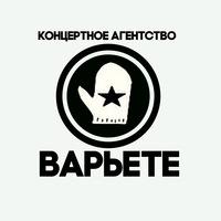 "Логотип Концертное Агентство "" Варьете """