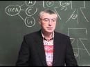 Лекция 7 Глубинная психология Лейбниц, Фоейд, Юнг, Адлер 2007 12 09