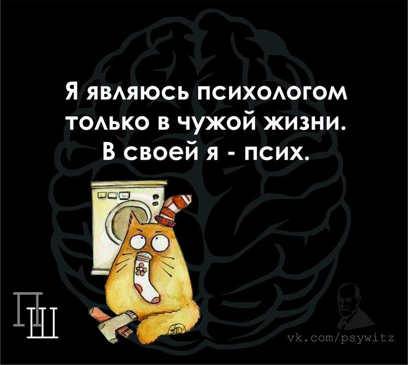 краснодаре в чужой жизни я психолог картинки пользуются