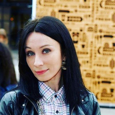 Евгения Багдасарова