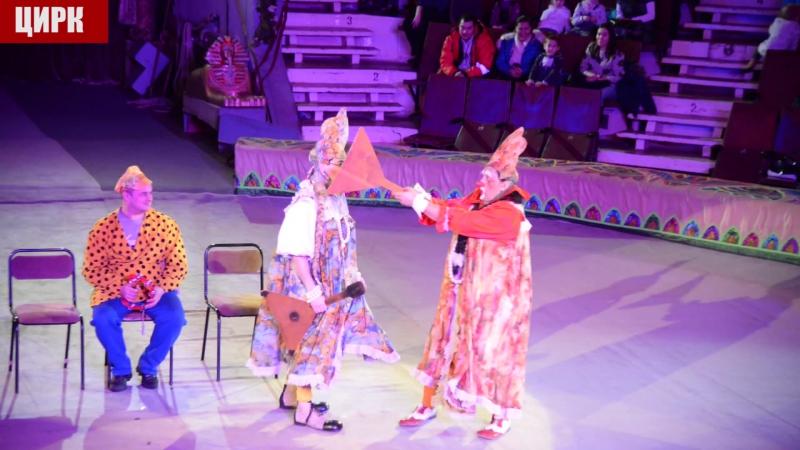Цирк Африка в Магнитогорке