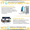 WEB  & IT CONNECTS GROUP