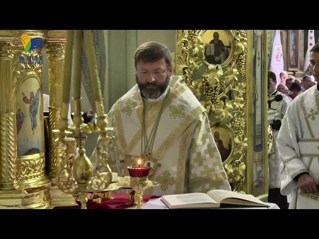 30 08 2015 Архиєрейська Божественна Літургія з нагоди початку роботи Синоду єпископів УГКЦ