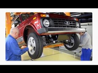 Как это сделано - lada 4x4 niva ( нива ) - сборка автомобиля !!!