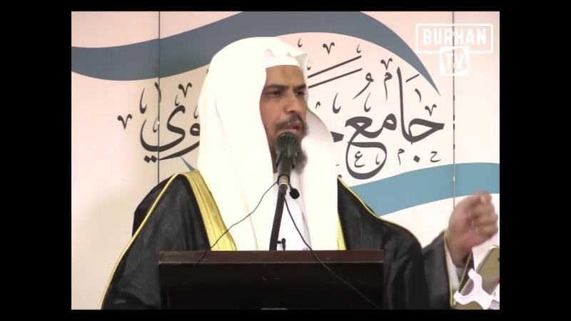 Сущность нусайритов (пятничная проповедь) Мухаммад Аль-Худайри.