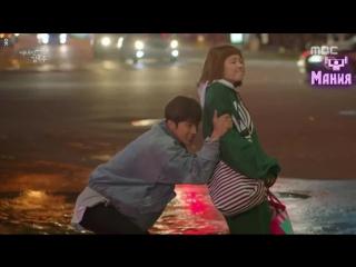 Смешной момент из дорамы Фея тяжёлой атлетики Ким Бок Чжу 6 серия