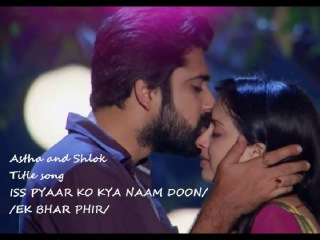 Astha and Shlok SONG/Iss pyaar e ko kya naam  bhar phir