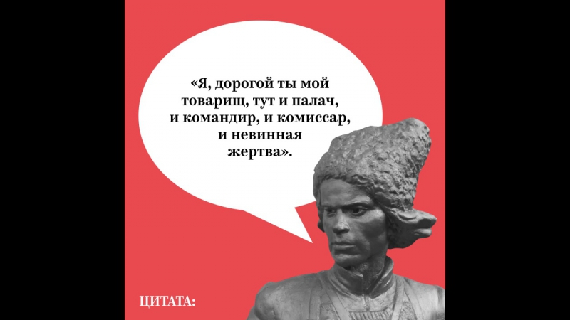 «Номах», Игорь Малышев