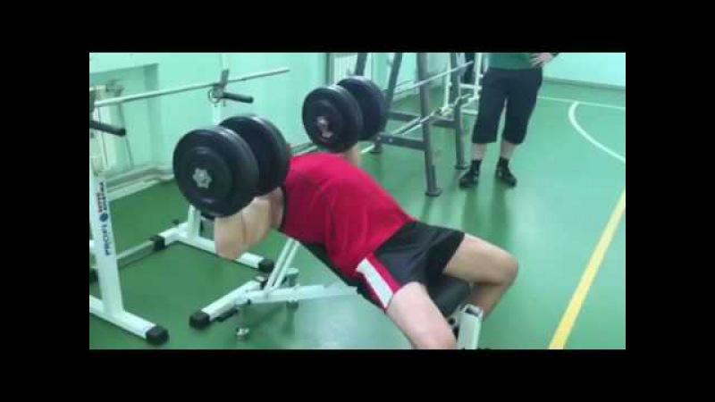 тренировка блюминг Жим гантелей на наклонной скамье 45 кг х 10 повторений