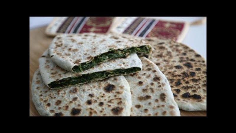 Jingalov Hats Recipe - Armenian Cuisine - Heghineh Cooking Show