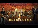 Gothic 1 beta v1 01d e Nieznane ciekawostki ze świata Gothica Usunięty Content