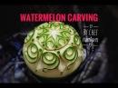 Watermelon carving (แกะสลักแตงโม) l By chef namtarn