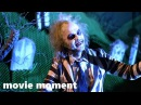 Битлджус 1988 Шоу начинается 10 11 movie moment