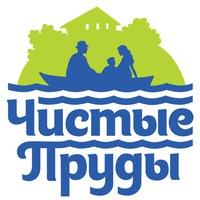 """Логотип Загородный клуб """"Чистые пруды"""". Рыбалка в Нижнем"""
