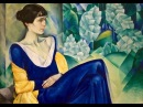 Дневник одного Гения Амедео Модильяни Часть V Diary of a Genius Amedeo Modigliani Part V