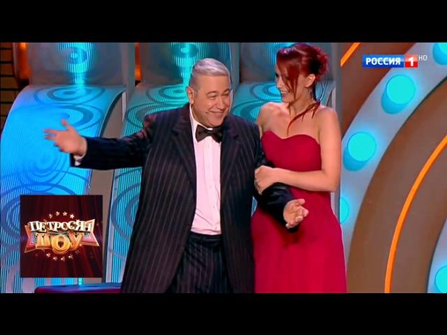 Петросян шоу Юмористическое шоу от 26 05 17 Россия 1