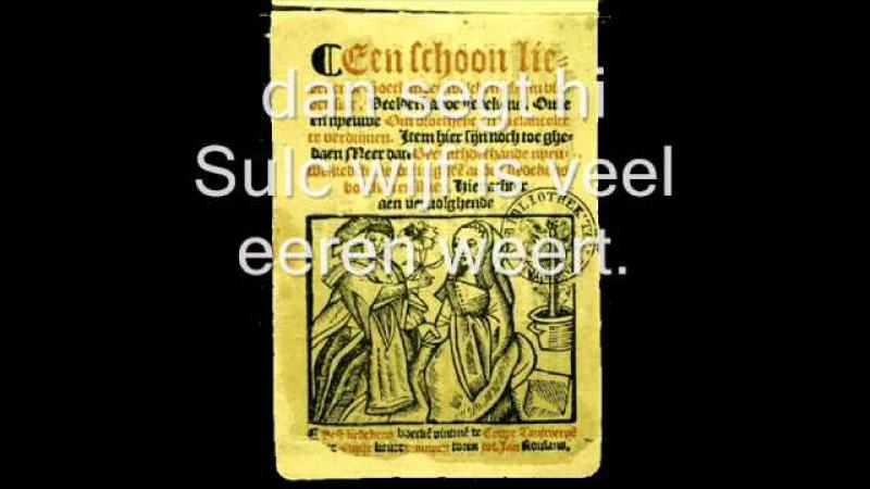 Eylaes ic arm allendich wijf Antwerp Songbook Antwerps liedboek