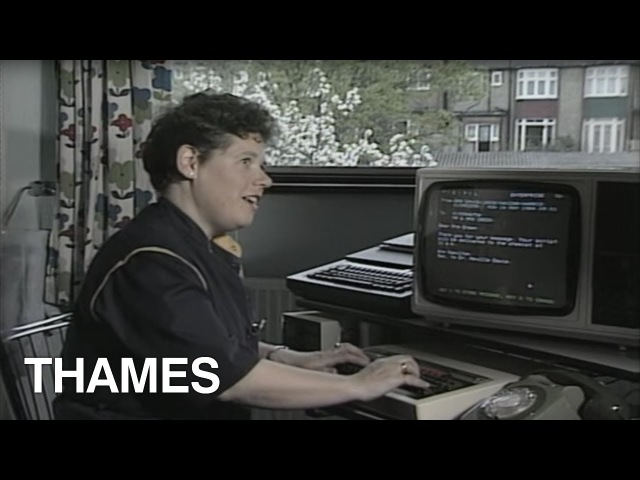 How to send an 'E mail' Database 1984