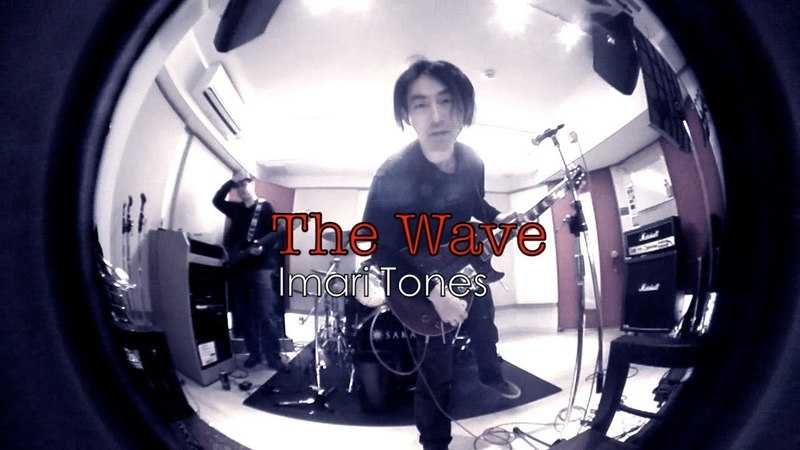 The Wave - Imari Tones - Tsunami song music video