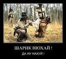 Личный фотоальбом Юрия Максимова