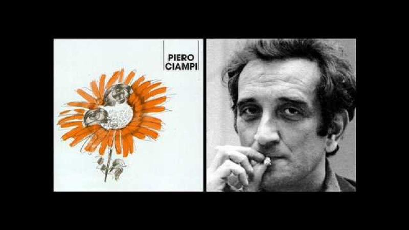 Piero Ciampi Quando ti ho vista