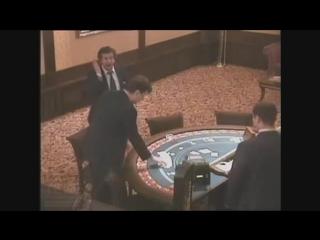 Ай фак ю булщит щит (с) Случай в казино