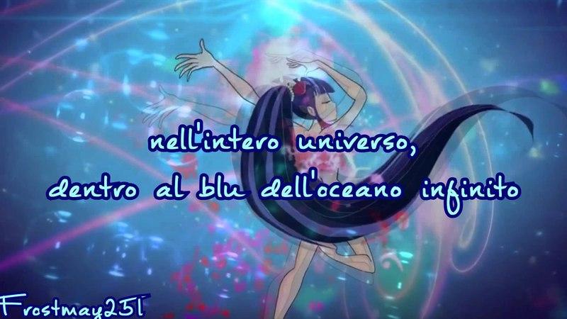Potere Sirenix Elisa Rosselli Testo Lyrics