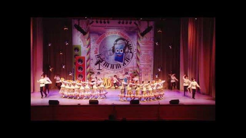 Народный хореографический коллектив Офелия Как у нашей Кати