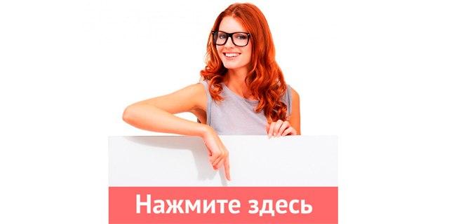 lyazhki-plyazhe-lesbiyanok-video-v-kontakte-otsasivaet-chlen-lizhet
