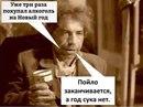 Роман Демченко фото №3