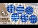 Вязание тунисским крючком двухцветные узоры Основы вязания для начинающих МК видеоурок