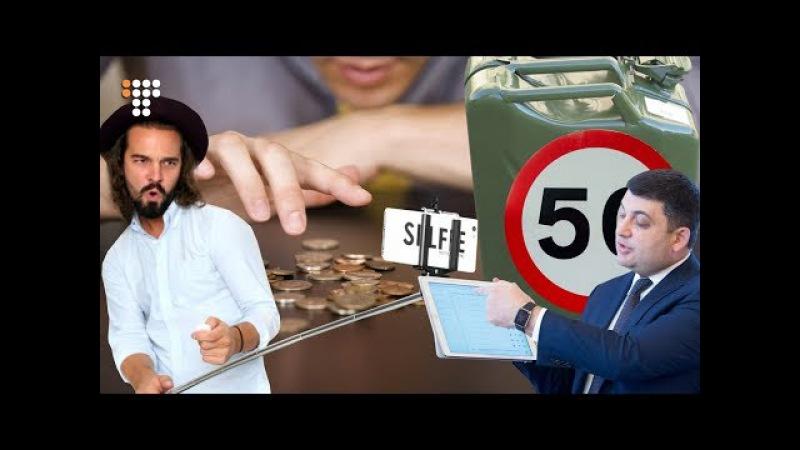 Мінімальна зарплата економія на швидкості та як заробляють блогери