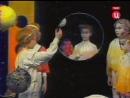 Гум-Гам (1985 г., телеспектакль СССР)