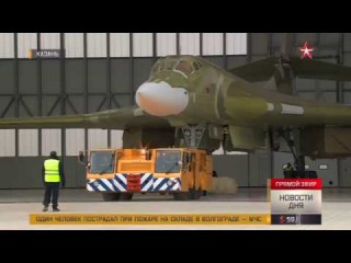 Путин поздравил авиастроителей с новым стратегическим бомбардировщиком Ту 160М2